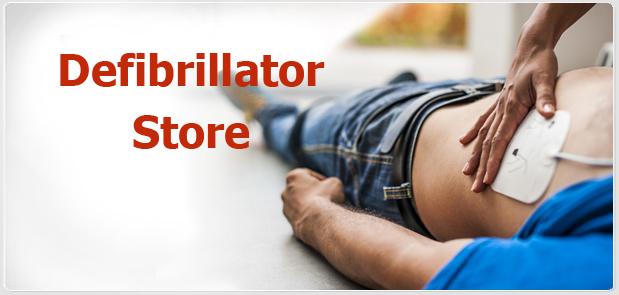 Defibrillator Store